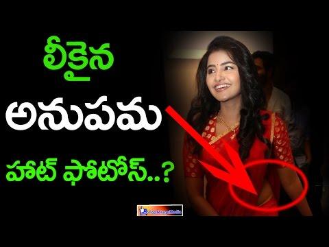 Anupama Parameswaran Hot Photos Leaked    Top Telugu Media