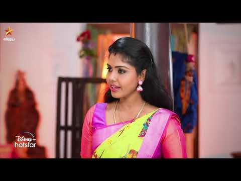 Pandian Stores   4th to 6th February 2021 - Promo