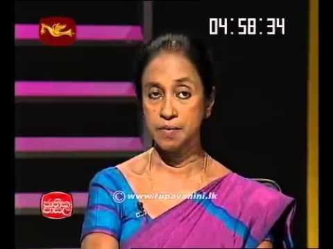 Jathika Pasala AL Technology 2014 Lesson 2