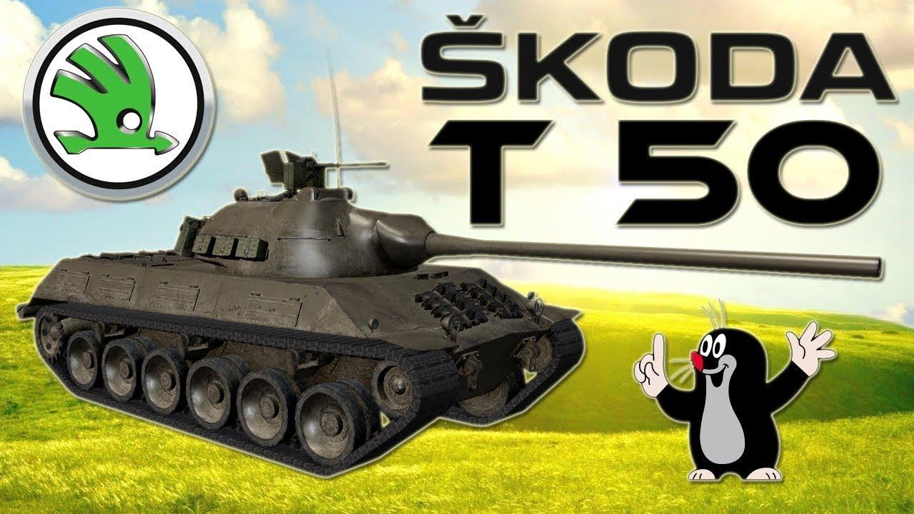 Pokaż co potrafisz !!! #1043 – Škoda T 50 – 11 ubitych