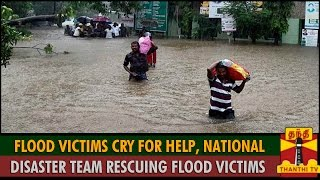 Chennai Rains : Flood Victims Cry for Help, National Disaster Team Rescuing Victims in Tambaram spl tamil hot news video 02-12-2015