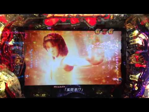 Tekken Pachislot - Jin & Jun Kazama VS...