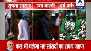 Sushma Swaraj, Uma Bharti and Harshvardhan take oath in Sanskrit