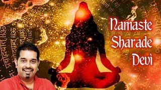 Namaste Sharade Devi | Maa Saraswati | Shankar Mahadevan | Times Music Spiritual