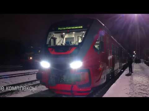 Рельсовый автобус РАЗ прибыл на станцию «Волгодонская»