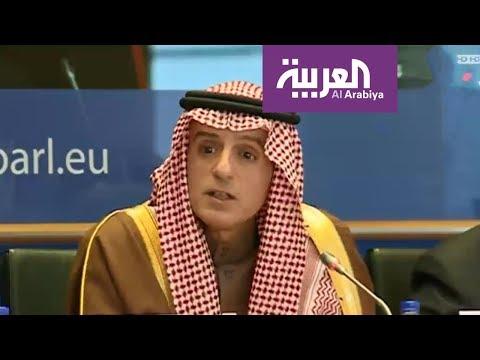 نشرة المساء.. عادل الجبير: قطر ليست -باريس سان جيرمان- بل داعمة للإرهاب  - نشر قبل 7 ساعة