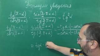 Тема 5 Урок 8 Тренувальна робота 5 Довести тотожність - Алгебра 10 клас
