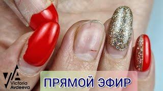 УЖАС ПЕРЕВОПЛОЩЕНИЕ МАНИКЮР ОНЛАЙН Виктория Авдеева