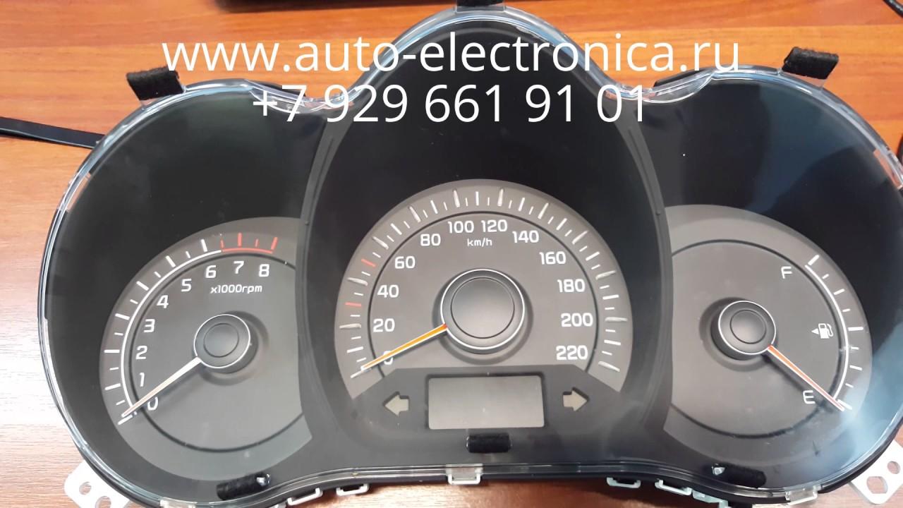 Kia sorento 2009 за 770000. Состояние авто с пробегом 170000 км .