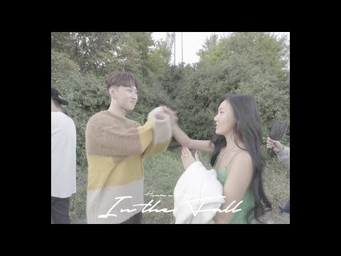 화사(Hwasa) X WOOGIE '가을속에서(In The Fall)' Making Film