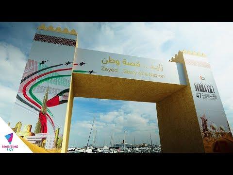 UAE 47th National Day Celebration - PCFC