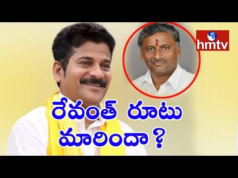 BJP MLA NVSS Prabhakar Meets TTDP Revanth Reddy | Latest Updates | hmtv