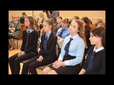 профориентация знакомство с профессией учитель