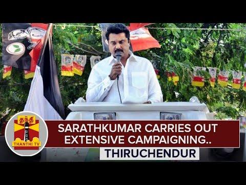 Sarathkumar carries out extensive Campaigning in Thiruchendur | Thanthi TV