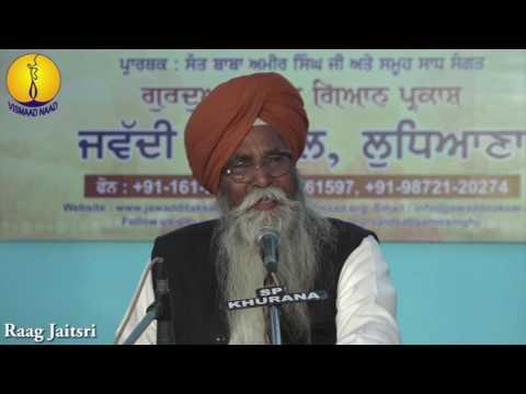 AGSS 2015 : Raag Jaitsri - Prof Rawel Singh ji
