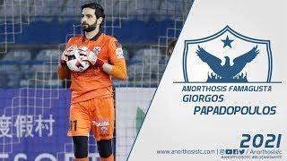 Γιώργος Παπαδόπουλος: «Θα προσπάθησω να δικαιώσω προπονητή και κόσμο»
