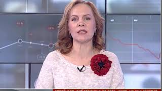 Новости экономики. Новости. 16/02/2018. GuberniaTV