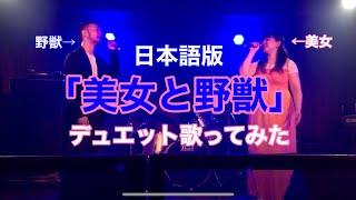 "as ""moon orchid"" Oct 20, 2018 @ Shibuya Star Lounge."