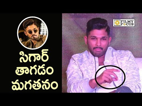 Allu Arjun Sensational Comments On Smoking Cigar In Naa Peru Surya Naa Illu India Movie