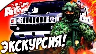 ARMA 3 Altis Life - ЭКСКУРСИЯ С ПОВСТАНЦАМИ!