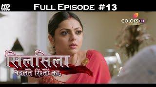 Silsila Badalte Rishton Ka - 20th June 2018 - सिलसिला बदलते रिश्तों का  - Full Episode