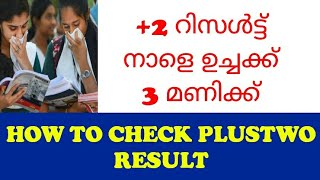 PLUS TWO RESULT DATE HOW TO CHECK PLUSTWO RESULT EDUCATION DEPARTMENT EDU WIN KERALA +2 RESULT