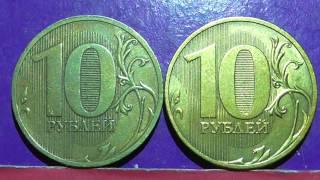 Редкие монеты РФ. 10 рублей 2011 года., ММД Полный обзор разновидностей.