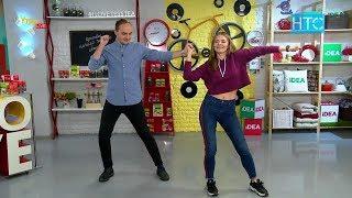 Учим легкие танцевальные движения с хореографом Юлей Катанаевой / УтроLive / НТС