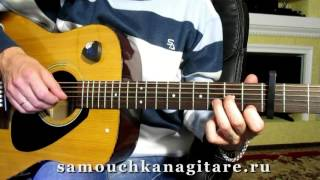 Robbie Williams - The Road To Mandalay (Cover) ( Сm ) Как играть на гитаре песню