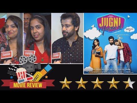 Jugni Yaaran Di II Public Review II Movie Review II Latest Punjabi Movie 2019