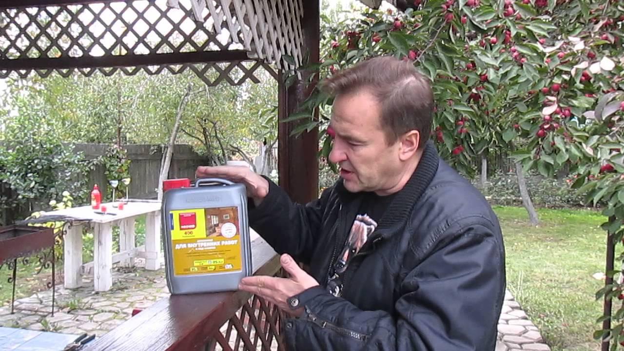 Пропитка для дерева - антисептик для внутренних работ