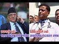 Prakash Dahal Death | प्रचण्डले सहज निधन नभएको भनेपछि डाक्टरले यस्तो भन्यो