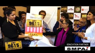 wmt-9615-poster-launch-education-partner-smpai