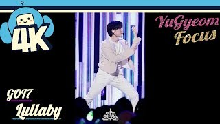 [4K & Focus Cam] GOT7 - Lullaby (Yuhyeom Focus) @Show! Music Core 20180922