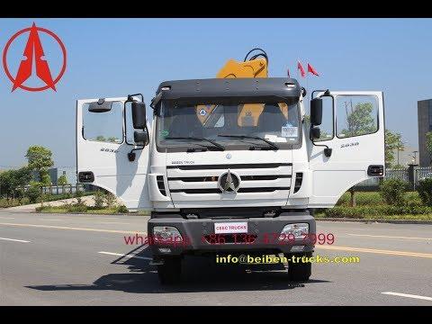 Congo beiben truck exporter