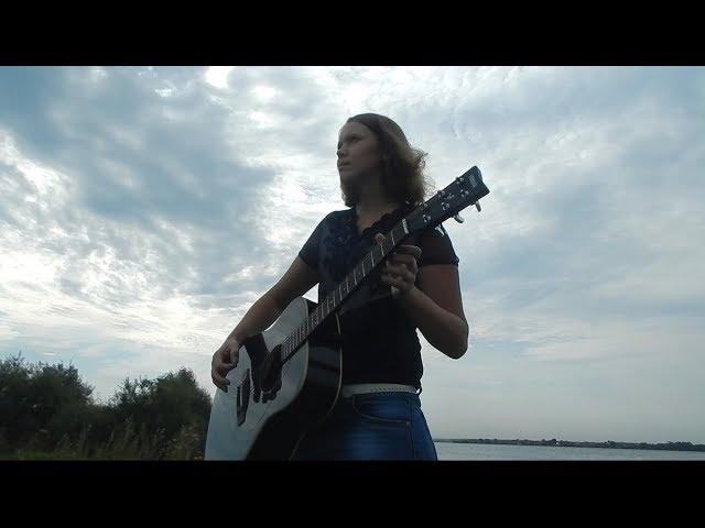 Отпустить / Рок / Песня под гитару