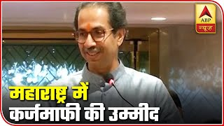 Uddhav To Announce Farmer Loan Waiver After Govt Formation: Sources | Political Top 20 | ABP News