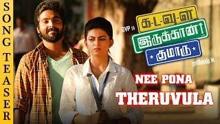 Download Hindi Video Songs - Nee Pona Theruvula HD Song Teaser - #KIK | Upcoming Tamil Comedy Movie | G.V.Prakash Kumar | Anandhi