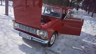 Москвич 408 ИЭ 1970 год  Moskvich 408 МЗМА 408 ИЭ ELITE 1300