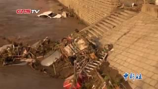 吉林永吉遭遇洪灾 县城满目疮痍救灾持续 2017年07月14日
