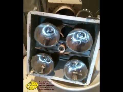 IXL Bathroom Heat Lamps  YouTube