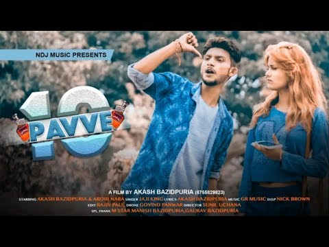 10 Pavve | दस पव्वे | Jaji King | Akash Bazidpuria | Arohi Nara | New Haryanvi Song 2018 | NDJ Music