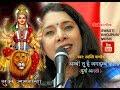 Durga Aarti - Ambe Tu Hai Jagdambe Kali | Swasti Pandey के ग्रुप ने अमेरिका में गायी ये दुर्गा आरती