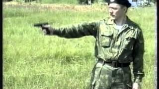 Обучение скоростной стрельбе из пистолета ПМ.