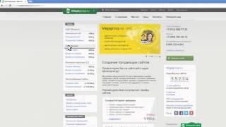 Как заказать сайт?(, 2014-04-01T10:52:43.000Z)