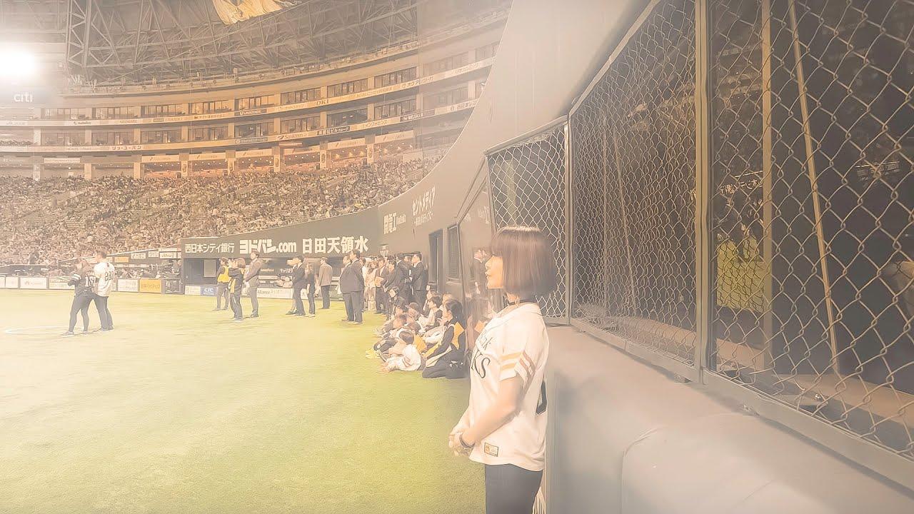 2019.04.05 福岡 ヤフオク!ドームでの国歌独唱映像を公開 (福岡ソフトバンクホークスVS千葉
