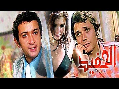 El Hafeed Movie - فيلم الحفيد motarjam