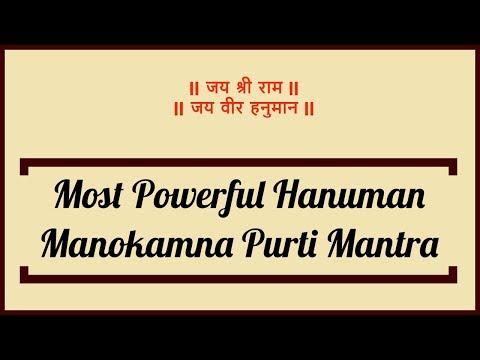 Most Powerful Hanuman Manokamna Purti Mantra