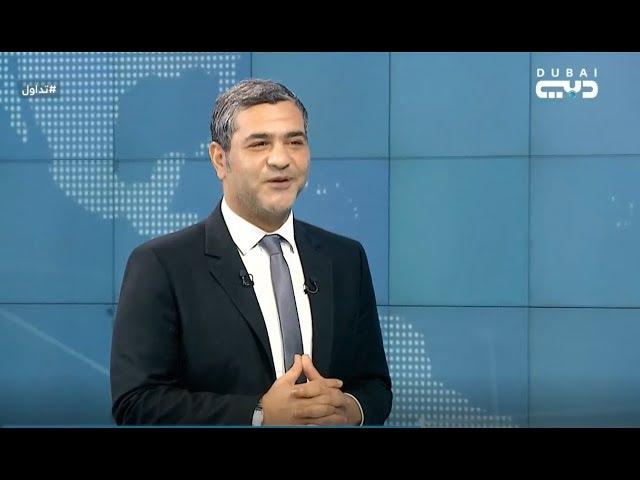 لقاء محمد حشاد - مدير قسم الأبحاث والتطوير - شركه نور كابيتال  24-10-2019