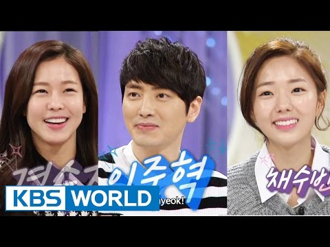 Hello Counselor - Lee Junhyeok, Gyeong Sujin, Lee Sangyeob,